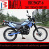 new 250cc off road motorcycle BH250GY-6