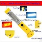emergency led auto flashing led lights