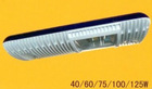 20/30/35/40/60/75/100/125watt led light for street