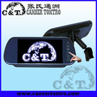 "7"" Special Bracket car rearview monitor"