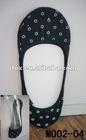 Fashion Sunflower breathable socks boat socks