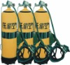 Diving air cylinder