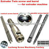 PP PET PC PVC extruder machine screw barrel/twin parallel screw barrel/conical twin screw barrel