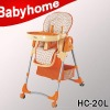 high chair / CE standard/Item HC-20L