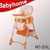 high chair / CE standard/Item HC-20L