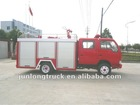 Dongfeng XBW double-row fire truck