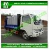Refuse Compactor Truck 3 ~ 5 CBM