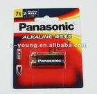 Alkaline Batteries LR03 AAA 1.5V