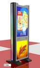 2011 style totem kiosk with big lcd spec