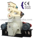 feed machinery with CE