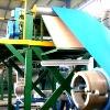 Steel Coating Line (color coating line)