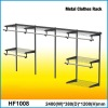 Metal clothes rack with chrome finish and Satin Nickel Surface treatment