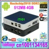 Android TV Box iTV01 Google TV box Media player + Rockchip2918 DDR3 512MB/4GB+HDD player IP TV box