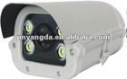 Car license plate capture camera CCTV Camera