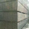 best price super steel pipe