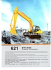 2012 Bona new excavator for sale
