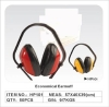 Economic Earmuff ear protector ear plug