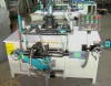 SK70A boring machine