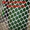plain plastic wire mesh