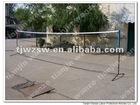 PP Professional badminton net(manufacture)