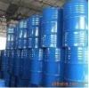 methylene chloride china manufacturer 99.99% 75-09-2 mdc
