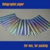 hologram paper holographic paper laser paper