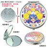 Anime Wholesale and Retail | Lucky Stars Round Cosmetic Mirror