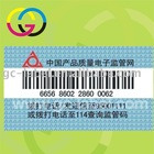 electronic PET label
