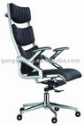 new style revolving chair/morden chairs/AB-146A