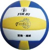 Training high quality PU Volleyball with best hand feel
