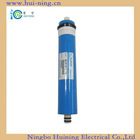 high quality and warranty 1 year 75GPD ro membrane