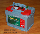 12V 55AH DIN Standard MF Auto Battery