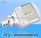 IP 65 led 28w road lamp