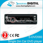 Sharing Digital One Din Car DVD Player with FM SD USB