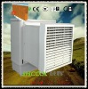 Sudan Air Coolers - A7