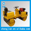 small road roller