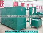 No pullution high efficiency wood charcoal making furnace