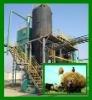 800KW rice stalk power plant