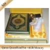 M9 High quality Quran Reader Pen support Kazakhstan Language