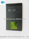 Battery for Nokia BL-4U C5-03 with1000mah capacity