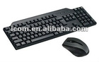 2.4G wireless keyboard and mouse combo optical water proof