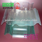 Corrugated sheet/PC corrugated sheet