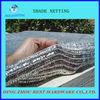 white sun shade net