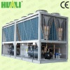 Heat Pump with heating recovery function