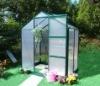 aluminum greenhouse (SIZE 6X4FT)