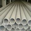 300 series 316 stainless steel tubes