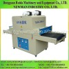 SYC-400-2 Flat UV Curing Machine