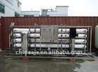 25T/H Water Filter, Water Filtration System