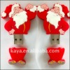 Christamas gift USB cover