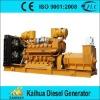 800KW/1000KVA JICHAI Diesel Generator Set